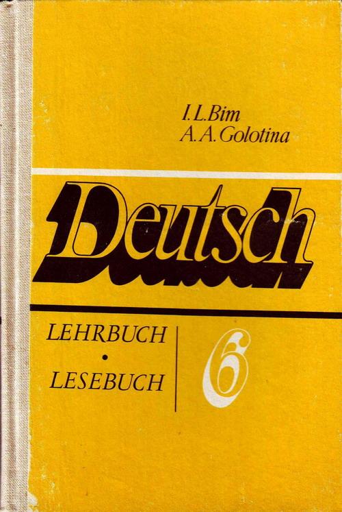 Курсы немецкого языка для детей в москве | обучение немецкому.